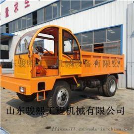 四六轮柴油自卸车 翻斗运输自卸车 矿用工程运输车 强载货