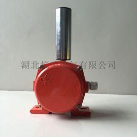 杭荣两级跑偏开关PK-Ⅰ-12-30防爆型