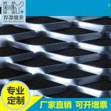 菱形網鋼板網片重型鋼板網金屬擴張網金屬板網鋼板網