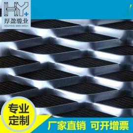 菱形网钢板网片重型钢板网金属扩张网金属板网钢板网