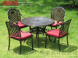 舒納和桌椅組合陽臺休閒花園庭院露臺室外家具套裝鑄鋁桌椅