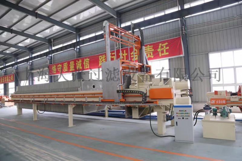 隔膜压滤机 隔膜压滤机厂家  隔膜铸铁压滤机