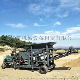 大型工业移动制砂机 砂石建筑垃圾粉碎机