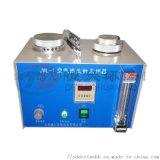 空气微生物采样器  小型固体撞击式微生物采样器