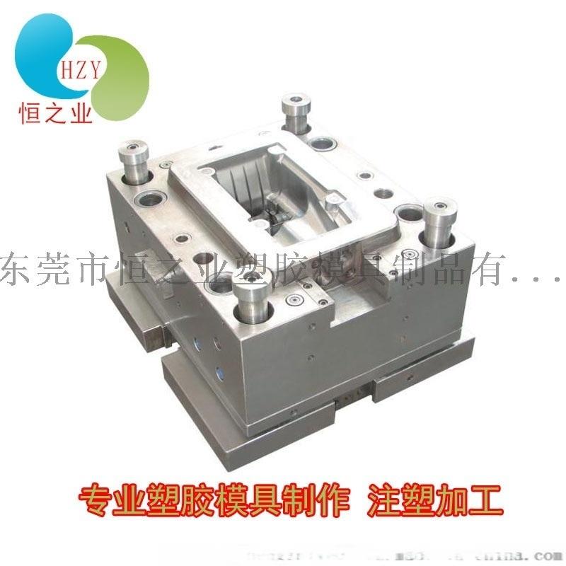 加工定制塑胶模具专业厂家
