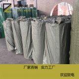 水产养殖塑料网 塑料平网 鹏隆厂家供应