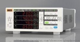 功率分析儀功率分析 青島艾測功率分析