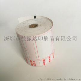 订做通用型电影票打印纸售票机凤凰系统出票纸印刷定制