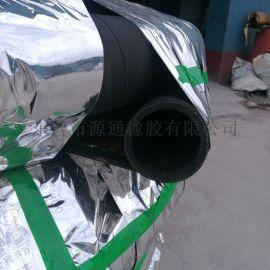 炼油厂专用耐高温高压麻面夹布蒸汽胶管