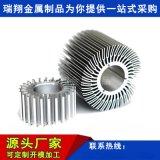 定制抗压型散热器型材 耐高压散热器铝合金挤压厂家