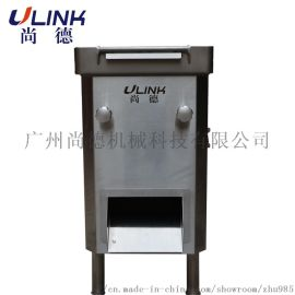 LM-803    中型切片机