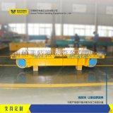 帕菲特蓄电池轨道平板车转运钢管水泥板搬运有轨平车