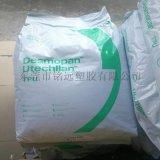TPU 8285高韧性 耐磨高弹 耐腐蚀