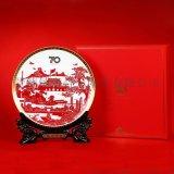 訂製公司週年紀念禮品瓷盤,酒店週年慶典禮品賞盤