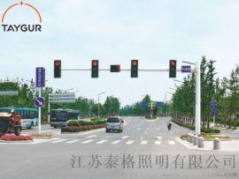 泰格交通信號燈,標志燈杆,監控信號燈,指示牌