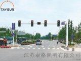 泰格交通信號燈,標誌燈杆,監控信號燈,指示牌