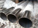 304不鏽鋼製品管,擴口用304不鏽鋼焊管