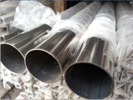 304不锈钢制品管,扩口用304不锈钢焊管