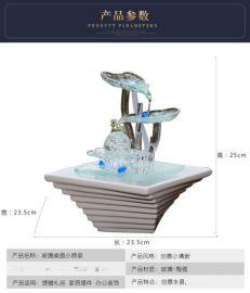 陶瓷转运球客厅流水加湿器办公室喷泉摆件家居装饰品