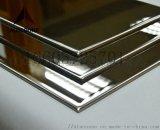 #304不鏽鋼塑複合板不鏽鋼鏡面複合板