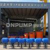 卧式排污泵--浮筒排污泵
