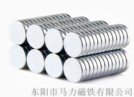 钕铁硼强力磁铁 N52牌号圆片形玩具磁铁磁石定做