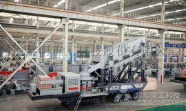 日产1200吨移动破碎设备多少钱?