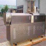 大豆組織蛋白膨化機  人造肉設備