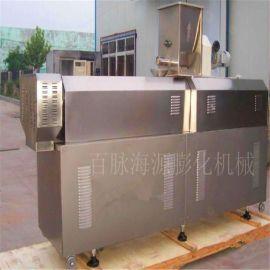 大豆组织蛋白膨化机  人造肉设备