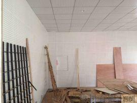 硅酸钙穿孔吸音吊顶 保温吸音天花板 隔断用吸音板