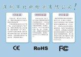 环保RoHS 2.0检测最新标准