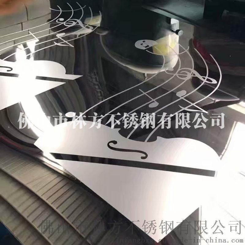 南京 304不锈钢组合工艺板 局部喷砂 双向拉丝板