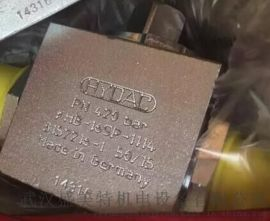 贺德克高压球阀KHM-M52×2-1212