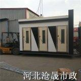 天津环保厕所厂家-天津移动厕所