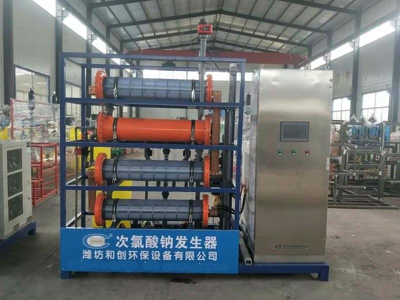 馬鞍山電解鹽水消毒設備/次氯酸鈉發生器廠家