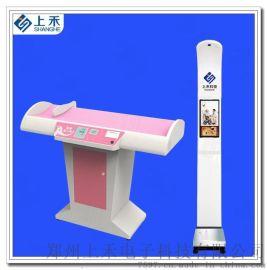 上禾SH-3008河南便捷式  电子体重秤厂家