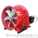 瓦力机械WL-7 果园专用车载式汽油动力风送打药机