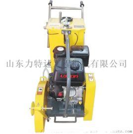 马路切割机 手推式混凝土地面切缝机 路面切割机
