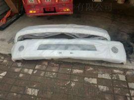 东风凯普特EV350保险杠,东风凯普特EV350保险杠价格,东风凯普特EV350保险杠厂家