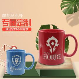 淄博陶瓷杯厂家 博山广告杯供应商