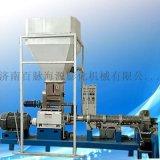 PHJ75G 貂狐飼料生產線案例 玉米膨化機