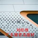 宜昌铝单板-酒店大堂造型铝单板【冲孔板镂空板】