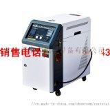 中山市信泰机械设备有限公司为您推荐水式模温机