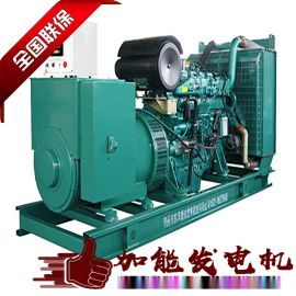 1800kw上柴发电机 东莞上柴环保发电机