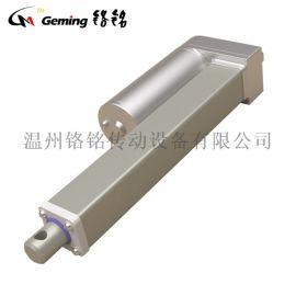 直流电动推杆 锌合金电动推杆 微型工业推杆