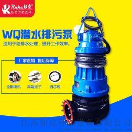 江苏如克环保供应WQ10-10-1耐高温潜水排污泵