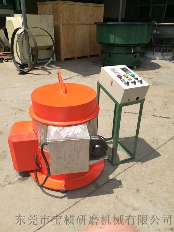 多功能不锈钢工业脱水烘干机