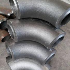 河北耐磨弯头厂不锈钢90度弯头直销