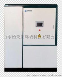 2019-2020年度新型高效换热节能器