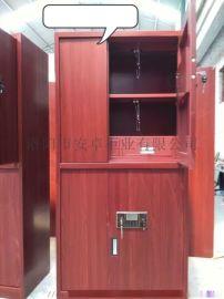 鑫莱邦钢制办公保密柜 电子密码锁财务文件柜